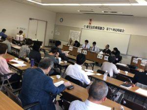 第74回鹿児島県療術師会定時総会